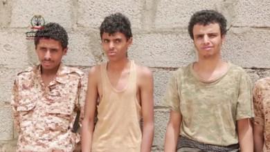 Photo of شاهد الفيديو : مليشيات الحوثي تزج بالأطفال الى محارق الموت في صرواح