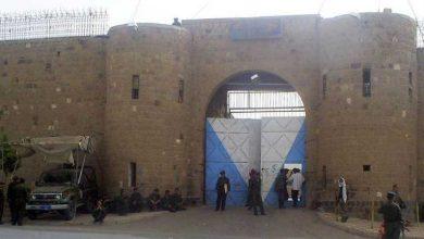 "Photo of ""سام"" تدعو لإطلاق سراح جميع المعتقلين في اليمن خوفاً من ""كورونا"""