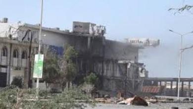 Photo of مليشيات الحوثى تفجر نقطة المراقبة الاممية الخامسة فى الحديدة