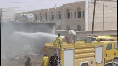 Photo of مكتب حقوق الانسان بمأرب يدين قصف ميليشيا الحوثي للأحياء السكنية في المدينة