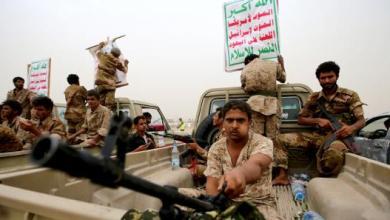 Photo of مقتل 5 في اشتباكات بين قيادات مليشيا الحوثي بتعز ( أسماء)