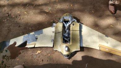 Photo of إسقاط طائرة مسيّرة حوثية في مديرية الدريهمي بالحديدة