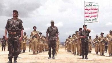 Photo of بعد نفاد مقاتليها.. مليشيات الحوثي تفرض التجنيد الإجباري على الأهالي في ذمار