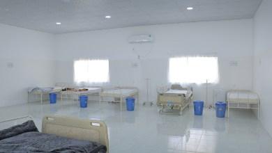 Photo of بالصور.. الصحة العالمية تجهز مرفقين للحجر الصحي في صنعاء لمواجهة كورونا