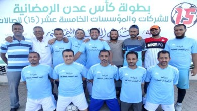 Photo of ضمن اجراءات مواجهة كورونا.. تأجيل بطولة كأس عدنلكرة القدم الخماسية
