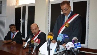 Photo of الأنباء أونلاين ينشر النص الكامل للائحة الاتهام الموجهة لـ 32 من قادة الانقلاب الحوثي