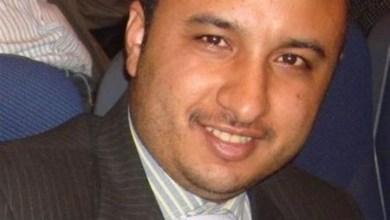 Photo of الأحكام الحوثية ضد الصحفيين