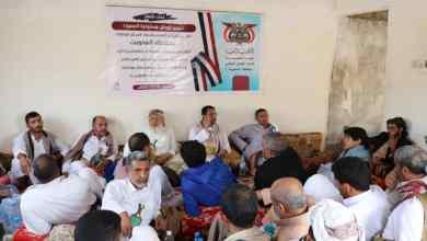 Photo of أبناء المحويت في مأرب يستنفرون لدعم وإسناد الجيش الوطني