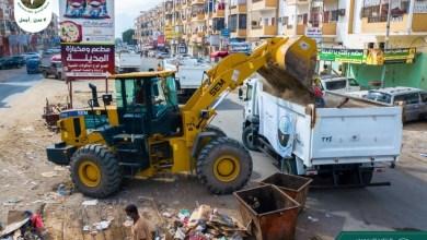 """Photo of إعمار اليمن يدشن المرحلة الثانية من حملة """"نظافة عدن """""""