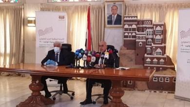 Photo of الحكومة تطلق نداء استغاثة عاجل لإنقاذ حياة اليمنيين من كورونا