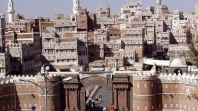 Photo of بالفيديو : مليشيات الحوثي تفرض حظر التجول في 10 أحياء في صنعاء ( الأسماء)