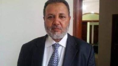 Photo of الكتلة البرلمانية للإصلاح تنعى النائب صالح السنباني ( سيرة ذاتية )