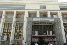 Photo of البنك المركزي ينفذ حملة واسعة ضد المضاربين بأسعار صرف العملات في عدن