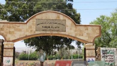 Photo of بالفيدو : إمتلاء مقبرة خزيمة يكشف حقيقة الوضع المأساوي بعد تفشي كورونا في صنعاء
