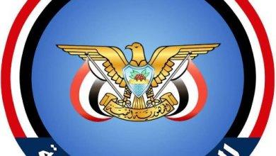 Photo of المقاومة الوطنية : وثيقة (الخُمس) الحوثية تتعارض مع الدستور اليمني وتشرعن للعنصرية والتمييز