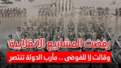 Photo of معهد كارينغي للسلام يرجح هزيمة الحوثيين بمأرب
