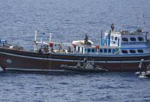 Photo of تقرير دولي :سفن إيرانية نفذت أكبر عمليات صيد غير قانونية في مياه اليمن الإقليمية