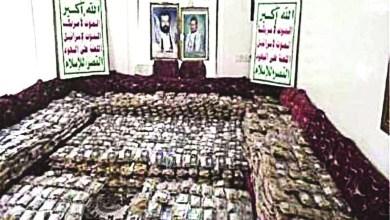 Photo of رفض شعبي واسع لقرارات العنصرية الهاشمية في صنعاء (تقرير)