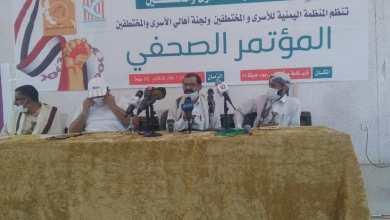 Photo of أهالي الأسرى والمختطفين ينددون بتجاهل غريفيث لخطر موت ذويهم بكورونا في سجون الحوثي