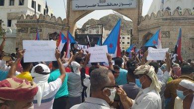 """Photo of بتظاهرة """"هزيلة"""" في المكلا .. الإنتقالي يبدأ التصعيد في حضرموت"""