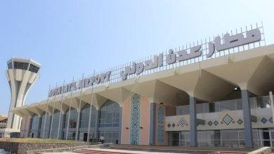 Photo of وصول 158 يمنياً عالقاً في مصر إلى مطار عدن الدولي