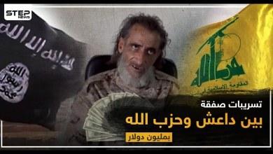 Photo of الخارجية الامريكية: القاعدة وداعش وحزب الله والحرس الثوري استغلوا الفراغ السياسي والأمني لتوسيع نفوذهم في اليمن