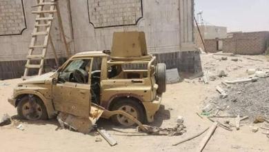 Photo of بالصور : الجيش وقبائل عبيدة يقضون على خلية إرهابية حوثية في مأرب