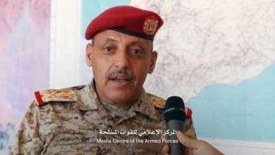 Photo of اللواء الوائلي يؤكد : الجيش الوطني يطوق مدينة الحزم بعد إنتصاراته الاخيرة