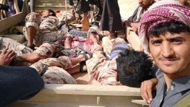 Photo of بالأرقام …إحصائية بأبرز خسائر مليشيات الحوثي في جبهة قانية خلال أسبوع