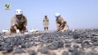 Photo of مسام ينتزع 1,402 لغم وقذيفة حوثية خلال الأسبوع الرابع من شهر سبتمبر الماضي