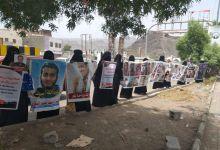 Photo of أمهات المختطفين يطالبن إدارة أمن عدن بالكشف عن مصير 38 مخفياً قسراً منذ 5 أعوام