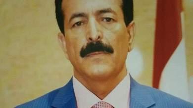 Photo of إلى أقيال مراد الأبية