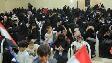 Photo of مهرجان نسوي بمأرب لإسناد الجيش الوطني واحتفاء بالذكرى الـ 58 لثورة الـ26 من سبتمبر الخالدة