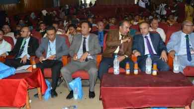 Photo of نظمته جامعة العطاء : تدشين المؤتمر العلمي الأول للصيدلة في تعز