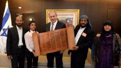Photo of مليشيات الحوثي تهرب أكثر 14 الف مخطوطة يمنية ومئات القطع الأثرية