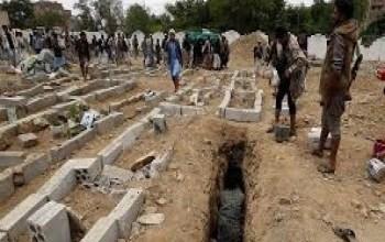 Photo of ما وراء دفن مليشيا الحوثي أكثر من 700 جثة مجهولة الهوية؟