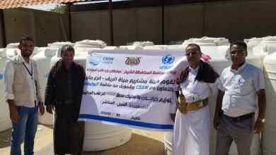 Photo of توزيع 60 خزان مياه بلاستيكية للإسر النازحة حديثاً بمأرب