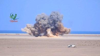 Photo of مسام ينفذ عملية إتلاف وتفجير لـ1303 لغماً وعبوة قذيفة في باب المندب