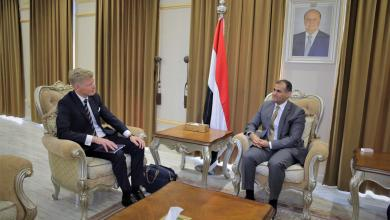 Photo of الحضرمي يناقش مع رئيس بعثة الاتحاد الأوروبي قضية حزان صافر العائم