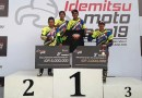 YROI Batik Yuasa RCB Fertone MX MP1 Top1 Racing Team Raih Dua Gelar Juara