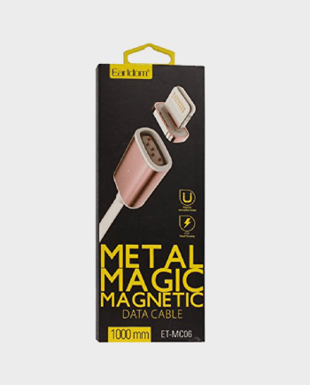 Magnetic Data Cable in Qatar