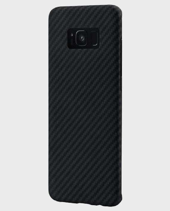 Samsung Galaxy S8 in Qatar Lulu - Souq.Com - Jarir