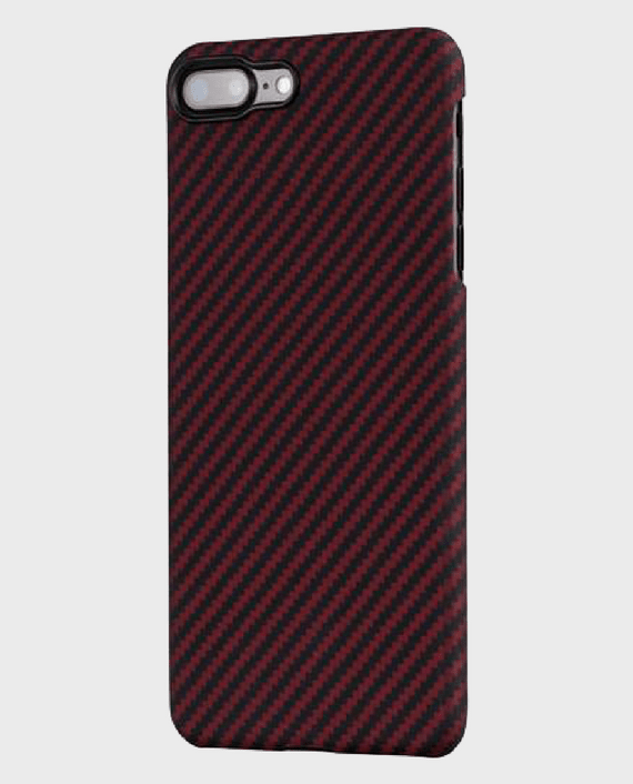 IPhone 7+ Case in Qatar Lulu - Souq.Com - Jarir - SharafDG