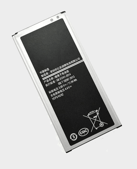 Samsung Galaxy J7 2016 Battery in Qatar