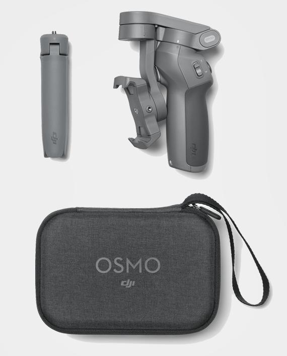 DJI Osmo Mobile 3 Combo in Qatar