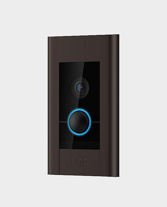 Ring Video Doorbell Elite in Qatar and Doha