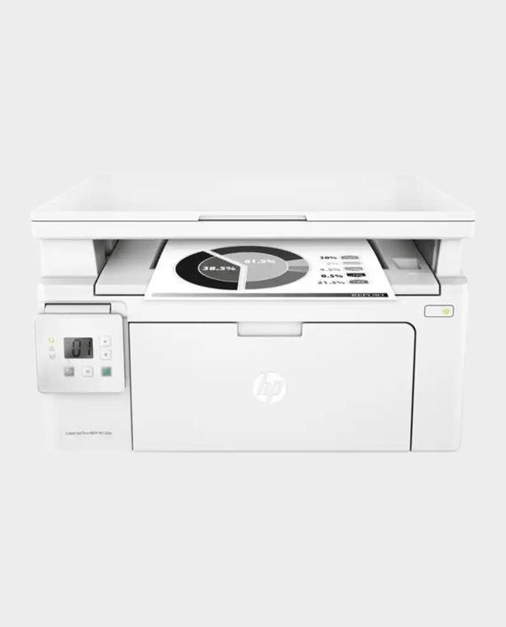 HP LaserJet Pro MFP M130a in Qatar