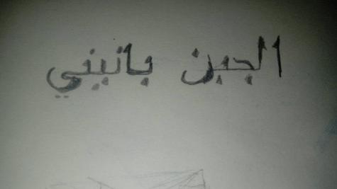morocco-8