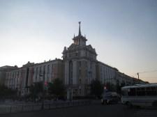 Administrative building, Ulan-Ude
