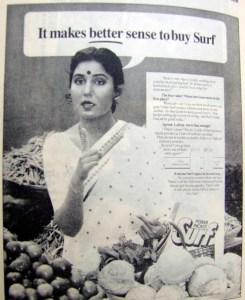 lalitaji surf ad